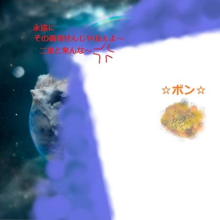 icecreamlandorakulyusouki01234.jpg