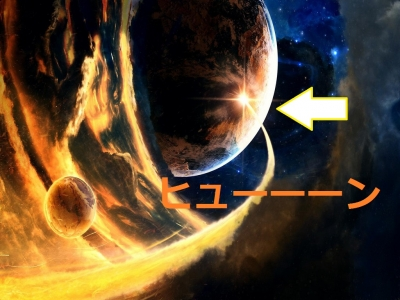 planets-conflict001.jpg