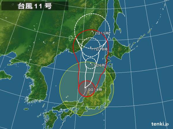 typhoon_1411_2014-08-10-18-00-00-large.jpg