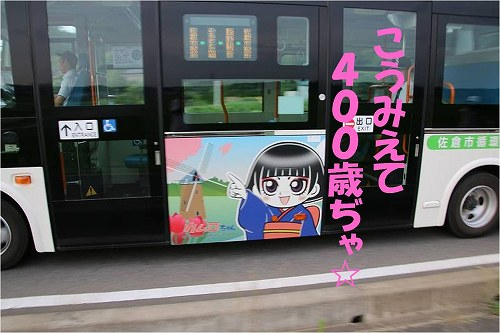 s-140718-8.jpg
