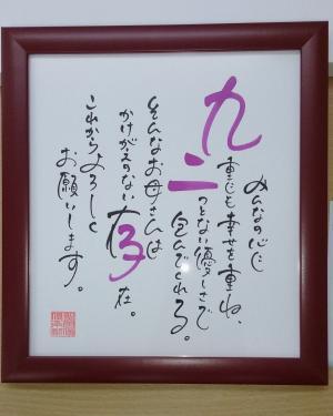 繝阪・繝繧、繝ウ繝昴お繝縲€荵昜コ悟ュ神convert_20140419174042