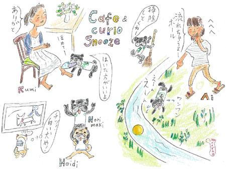 snooze絵日記