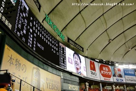2014.5.26交流戦◇巨人×日本ハム(ヒーローインタビューの中井選手)