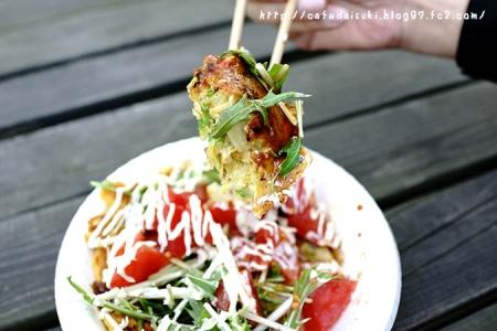 ARIGATO(お好み焼き店)◇水菜&トマトのお好み焼き