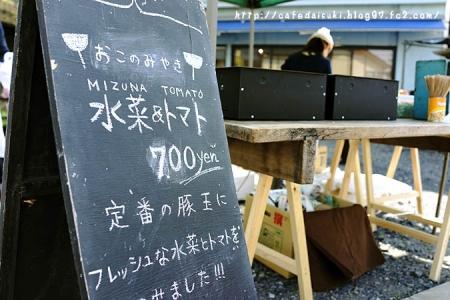 ARIGATO(お好み焼き店)◇看板