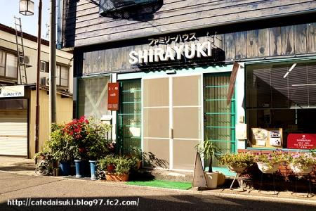cafe 3時◇外観