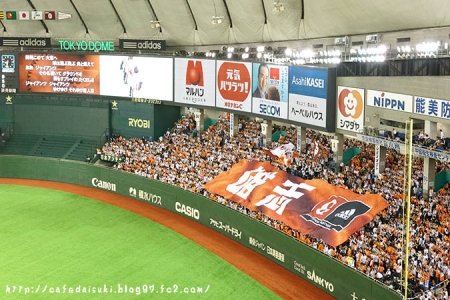 2014プロ野球開幕戦巨人×阪神