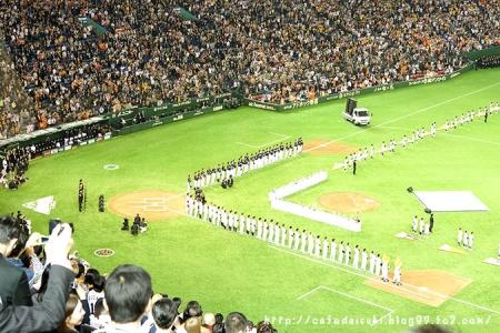 2014開幕戦(巨人×阪神)SMAP国歌斉唱