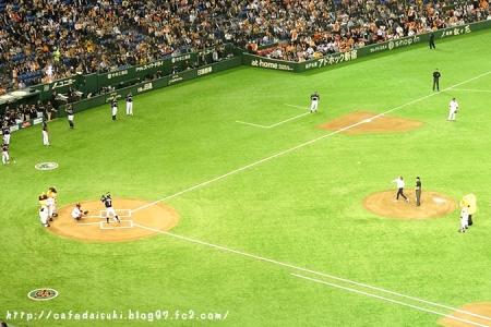 2014開幕戦(巨人×阪神)ケネディ米国駐日大使始球式