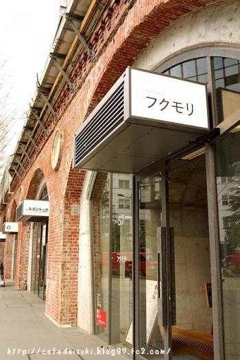 フクモリ マーチエキュート神田万世橋店◇外観