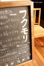フクモリ マーチエキュート神田万世橋店◇看板