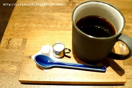 HAGI CAFE◇HAGISOオリジナルブレンド