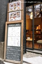 HAGI CAFE◇看板