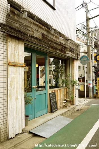 cafe Haru and haru◇外観