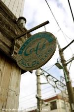 cafe Haru and haru◇看板