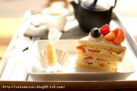 ひだまり商店◇いちごのショートケーキ&しょうが紅茶