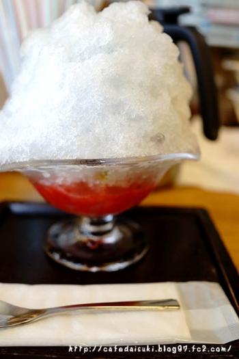 ひみつ堂◇闇氷