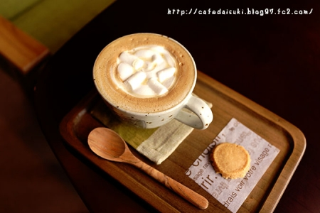 Kawaberry Cafe◇はちみつラテ