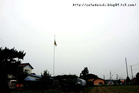 KUTA-KUTA◇店外(オープンしている時は旗があがってます)