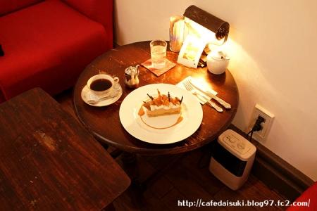 Lamp Cafe◇キャラメルリンゴと紅茶のムース&エチオピア・イルガチェフ・G1