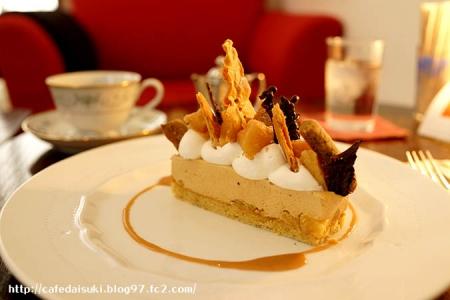 Lamp Cafe◇キャラメルリンゴと紅茶のムース