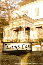 Lamp Cafe◇看板