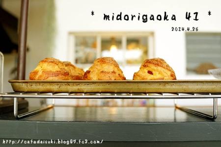 midorigaoka41◇店内