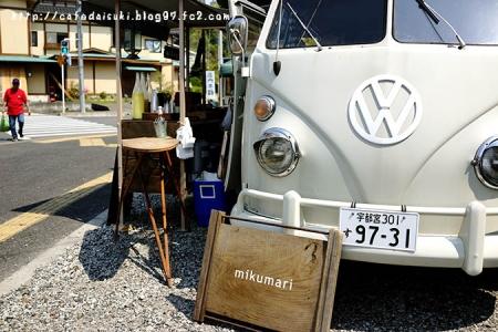 mikuari@益子陶器市に出店!