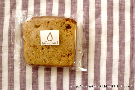 mikuari◇ナッツパウンドケーキ(正式名称失念)