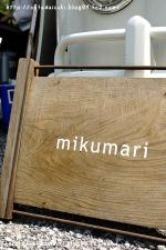 mikuari@益子陶器市ヒジノワ第2会場