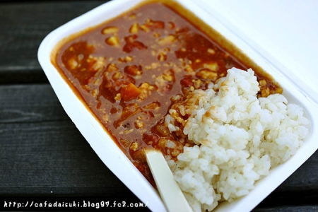 mikuari◇那須鶏のトマトキーマカレー