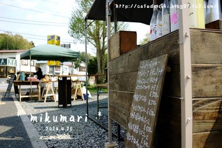mikuari&ARIGATO@益子陶器市ヒジノワ第2会場