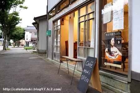 Cafe mui◇外観