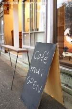Cafe mui◇看板