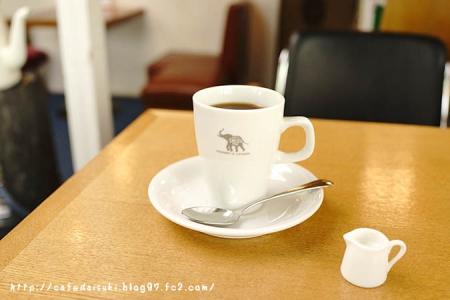 NASU SHOZO CAFE◇ブラジル