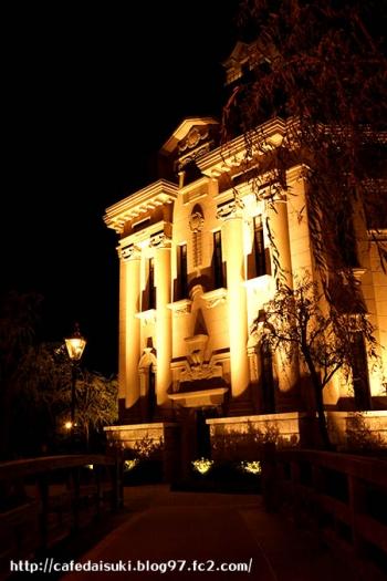 旧新潟税関庁舎@新潟県新潟市