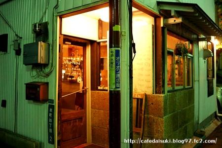 Cafe 5040 Ocha-Nova◇外観