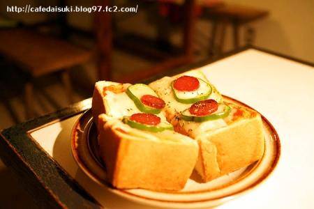 Cafe 5040 Ocha-Nova◇ピザトースト
