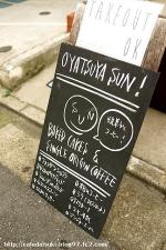 OYATSUYA SUN◇看板
