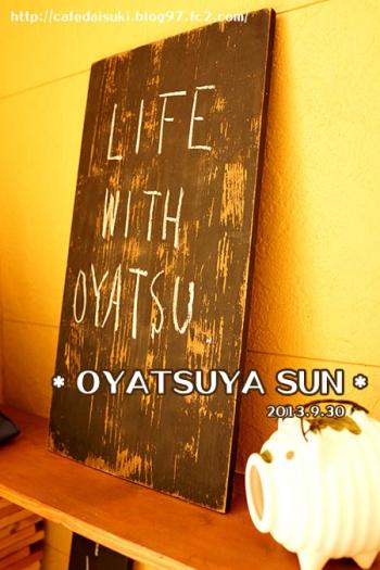 OYATSUYA SUN◇店内