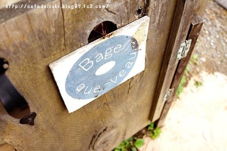 Bagel que-veau◇店外