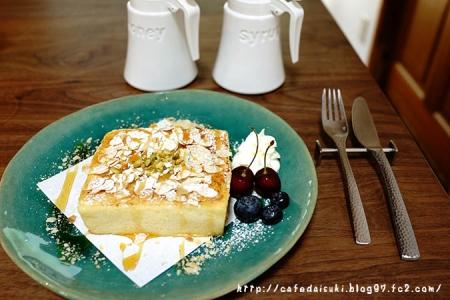 cafe recette◇最高級フレンチトースト