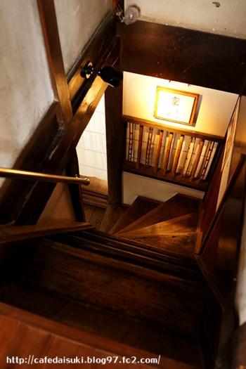 室礼◇階段