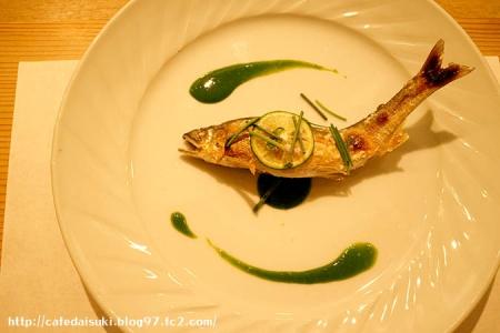 食の円居 なず菜◇鮎の香草焼き