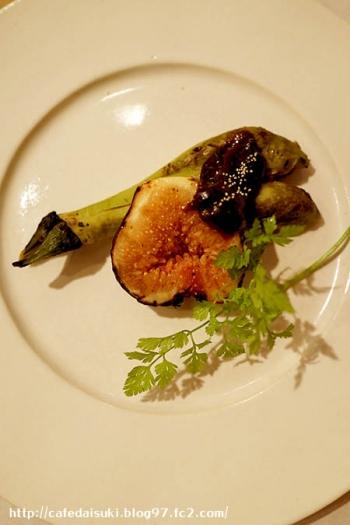 食の円居 なず菜◇焼き無花果と干し茄子の五種味噌田楽