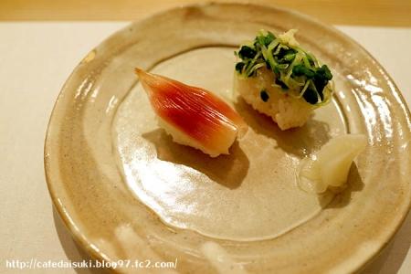 食の円居 なず菜◇茗荷の甘酢漬けと貝割れ大根のお浸しのひと口寿司