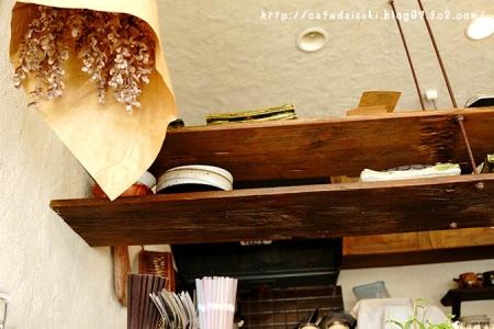 CAFE トワトワト◇店内