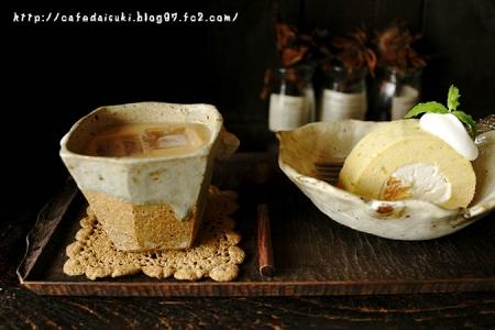 CAFE トワトワト◇オレンジのサワーロール