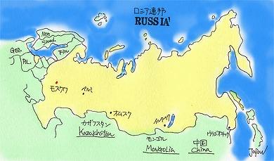 ロシア全図