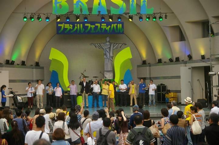 ブラジルフェスティバル1